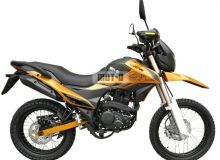 Эндуро мотоцикл Shineray XY 250GY-6C ENDURO.