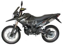 Эндуро мотоцикл Shineray XY 250GY-6B ENDURO.